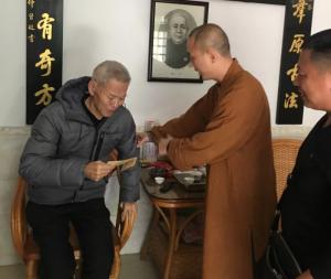 Pan Sifu zu Hause_Abt_Shaolin_800